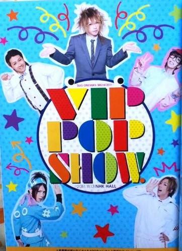 SuG VIP POP montrer