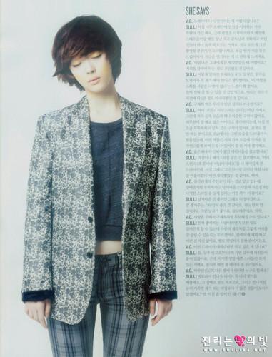 Sulli & Minho for Vogue Girl August issue