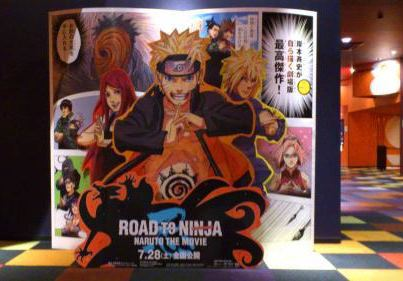 The first day of the movie - naruto-shippuuden Photo