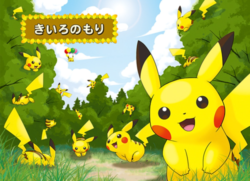 Pikachu wallpaper containing anime titled Yellow Forest ( Pikachu )