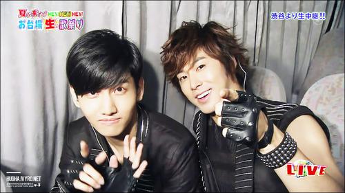 Yunho and Changmin