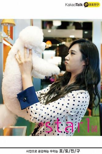 Yuri @ 별, 스타 1 Magazine