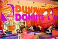 dunkin Пончики