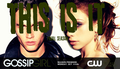 gossip girl season 6 poster