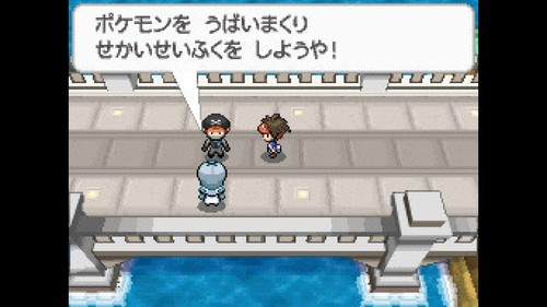 pokemon black 2 and white 2 screenshots