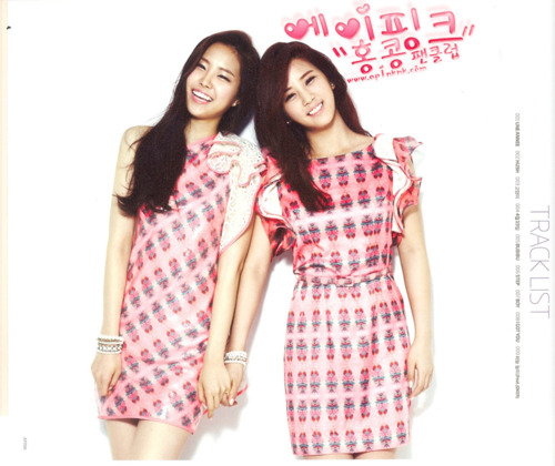 Korea Girls Group A Pink wallpaper possibly with a nightwear called (SCANS) A-pink  Une Anee