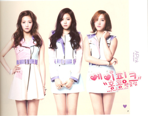 Korea Girls Group A Pink wallpaper probably containing a cocktail dress, a chemise, and a portrait called (SCANS) A-pink  Une Anee