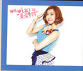 (SCANS) A-pink Une Anee