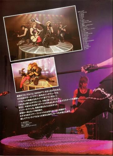 [Scans] FOOL'S MATE (September 2012)