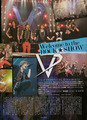 [Scans] SHOXX (vol.235 September 2012)