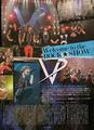 [Scans] SHOXX (vol.235 September 2012)