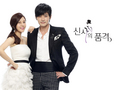 A gentleman's dignity - korean-dramas photo
