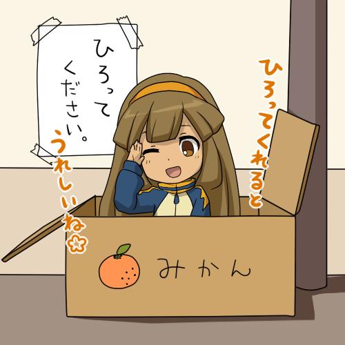 Adopt a Inazuma Eleven