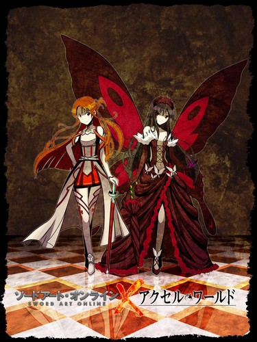 Asuna Yuuki Hintergrund containing Anime entitled Asuna and Kuroyukihime