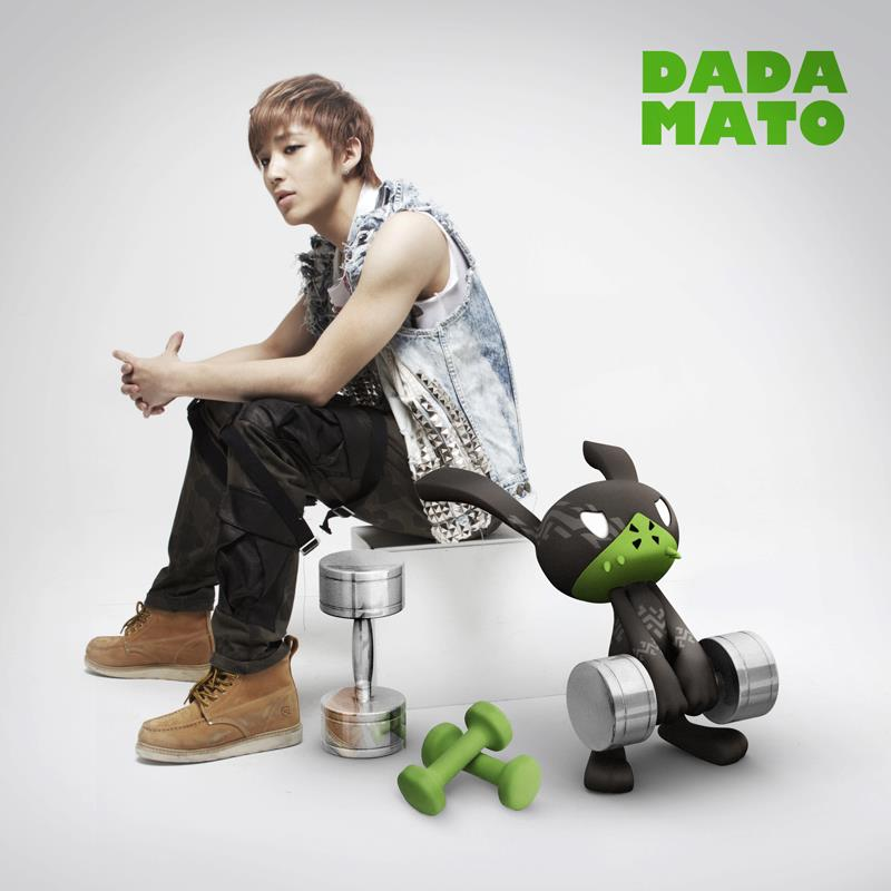 bap matoki wallpaper - photo #16