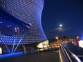 Birmingham, England - great-britain wallpaper