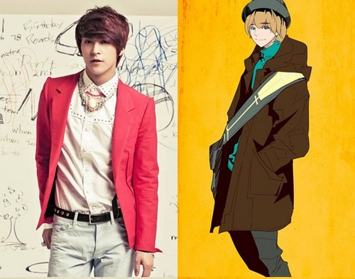 Dongwoon anime Avatar