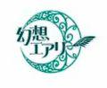 Gensou Airly logo
