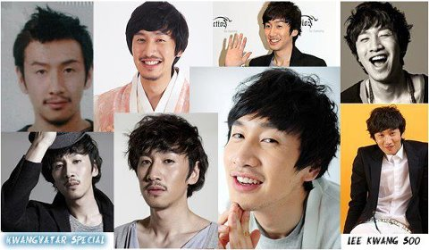 Running Man (런닝맨) wallpaper with a portrait titled Gwang Soo