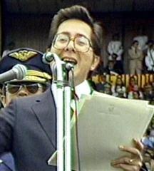 Jaime Roldós Aguilera (1940–1981
