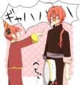 Kamui & Kagura