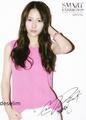 Krystal @ S.M.ART Exhibition PhotoCard