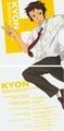 Kyon character song cover - kyon-the-melancholy-of-haruhi-suzumiya photo