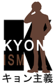 Kyonism