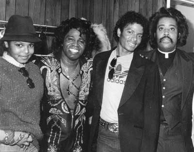 Micheal With Younger Sister, Janet, James Brown And Good Friend, Reverend Al Sharpton