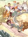 Miyazaki Compilation