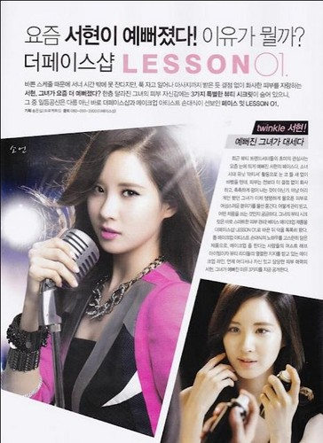 Seohyun for Ceci Magazine August Issue