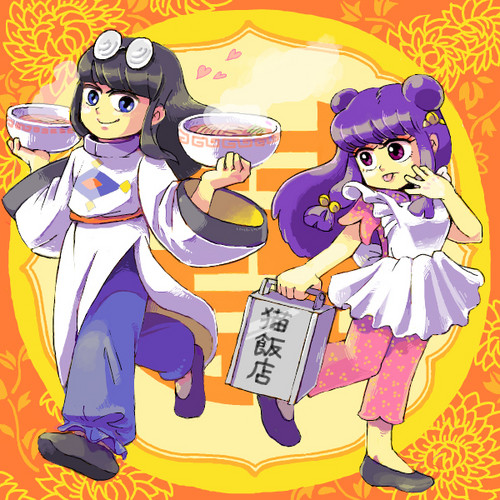 Shampoo and mousse (ranma 1/2)