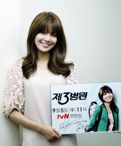 "Sooyoung @ TVN drama ""The Third Hosipital"""