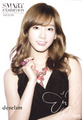 Taeyeon @ S.M.ART Exhibition PhotoCard - kim-taeyeon photo