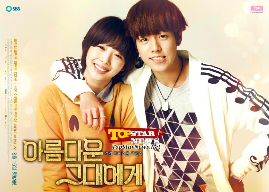 Korean Dramas To The Beautiful You