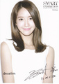 Yoona @ S.M.ART Exhibition PhotoCard
