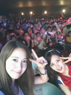 Yoona & Seohyun Selca With SONE