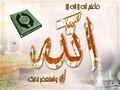 allah - islam photo