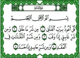 MUSLIMS 壁紙 entitled allah