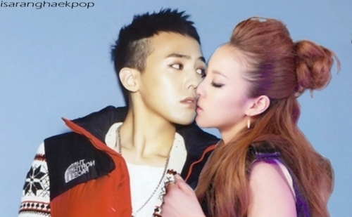 DARA 2NE1 Hintergrund possibly with a portrait titled daragon KISS