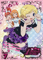 pretty rhythm - pretty-rhythm-aurora-dream photo