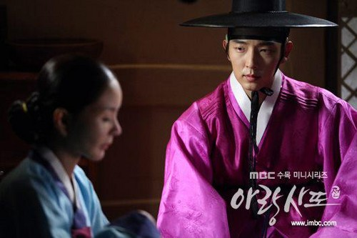 """""""Arang And The Magistrate"""""""