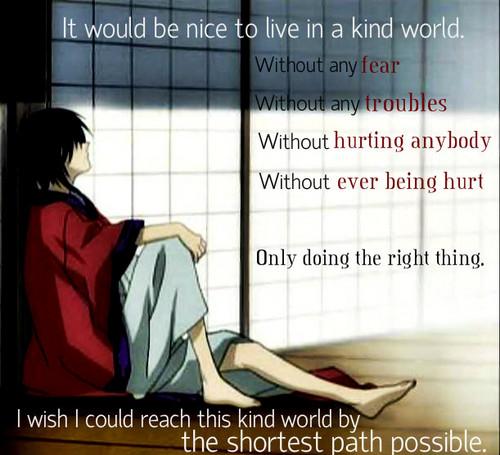 Akito- A Kind World