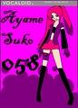 Ayame Suko