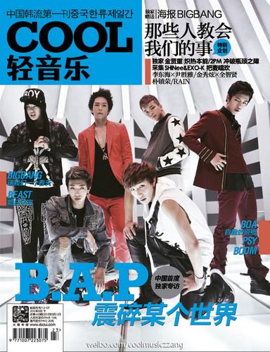 "B.A.P ""Cool Magazine"""