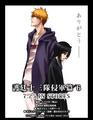 BLEACH Gotei 13 Shingun Hen DVD 06