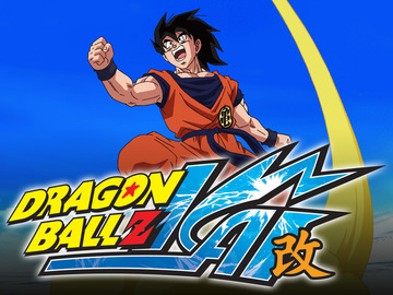Dragon Ball Z Kai Vortexx Foto 31851985 Fanpop