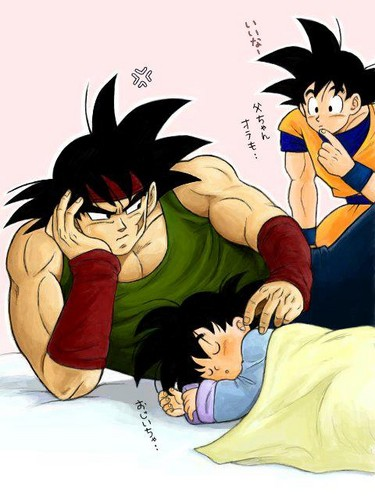 Dragon Ball Z - dragon-ball-z Photo