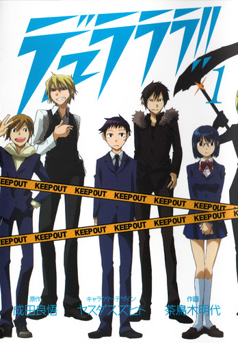 Durarara!! Volume Covers