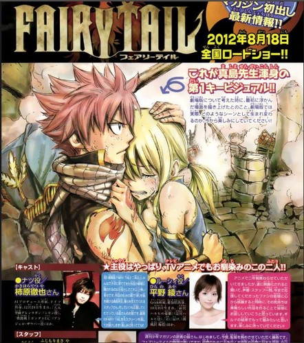 Fairy Tail Maide of the Phoenix Offical promotional poster